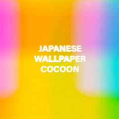 Japanese Wallpaper - Cocoon